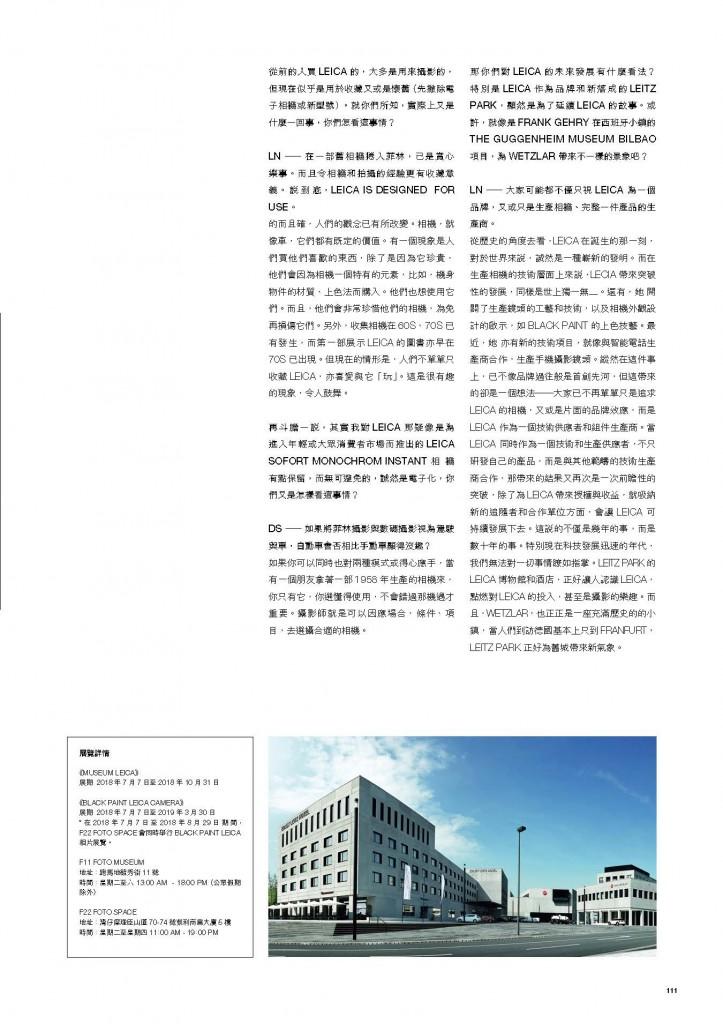 Museum Leica x Black Paint Leica _City Magazine_Aug 2018_Page_6