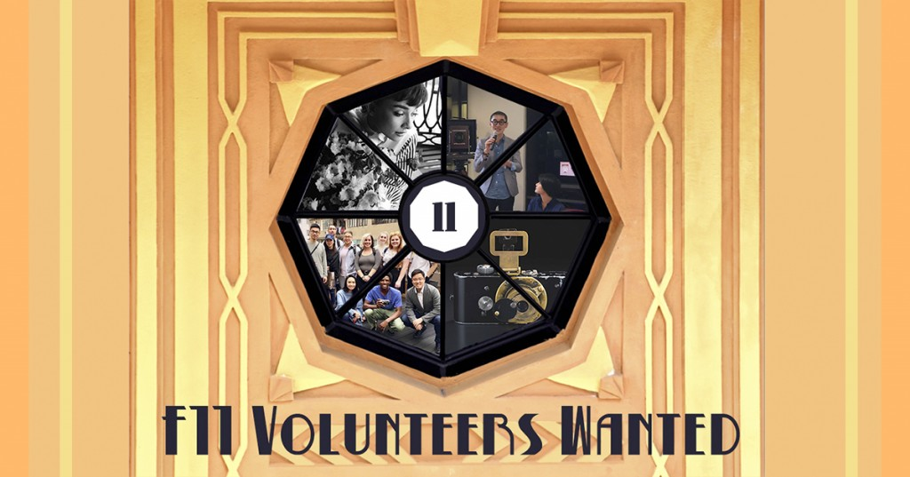 F11_Volunteer_H