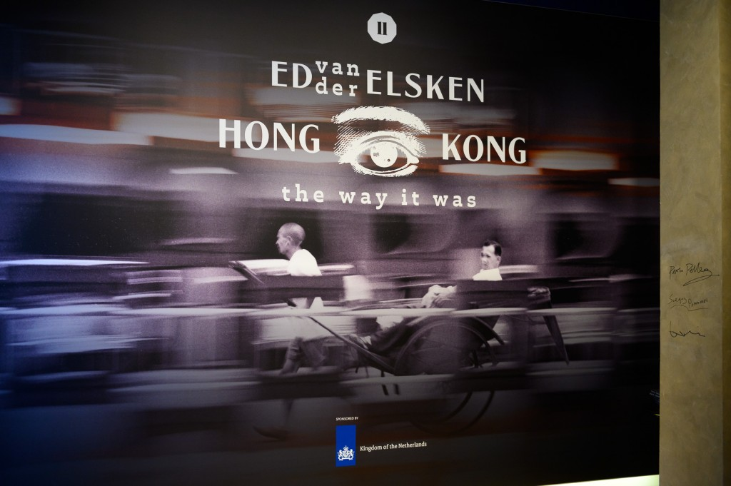 EdvanderElsken_exhibition_opening_1